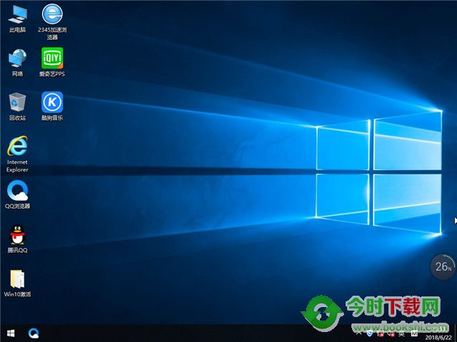 Win10 x64位(1803专业版)v2018.07_64位(1803)Win10系统下载