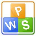 WPS2016抢先版