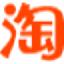 淘宝客推广大师官方版v1.8.0.10