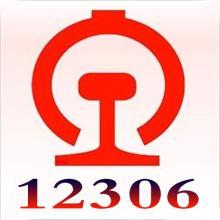 12306订票助手PC版