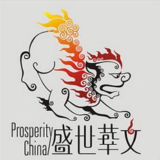 华文字体打包免费版