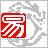 易语言5.2(编程开发工具)正式版官方下载