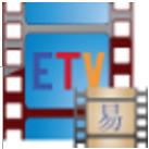 etvbook(视频编辑软件)V2.0官方版