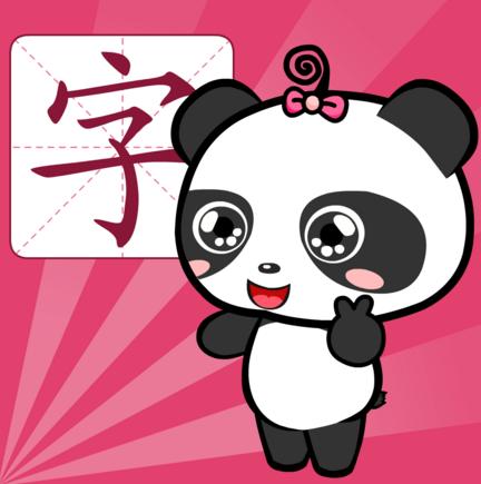 酷娃识字软件免费版v4.0.8