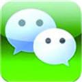 微信多开器绿色免费版v1.0