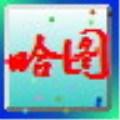 哈哈图片浏览器官方版v2.98.0.76