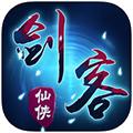 仙侠剑客iPhone版v1.1