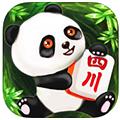 熊猫四川麻将iPhone版v1.0.3