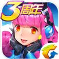 全民飞机大战iPhone版v1.0.52