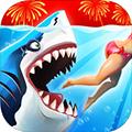 饥饿鲨世界iPhone版v1.8.2
