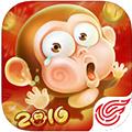 弹弹猴iPhone版v2.2.0