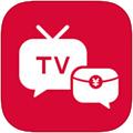 电视红包iPhone版v1.3.5