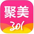 聚美优品iPhone版v4.200