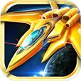 超时空机战安卓版2.3(战机闯关)