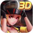 3D暴力摩托2安卓版2.2(体育竞速)