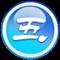 触宝输入法五笔包(手机输入法工具)5.1.6.1 for android安卓版