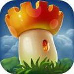 蘑菇战争2iPhone版V1.2.9