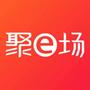 聚e场安卓版v3.0.6
