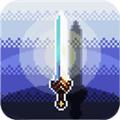 剑之魂iPhone版V1.1