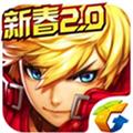 天天来战iPhone版V1.2.0