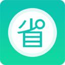 省呗安卓版v4.7.0