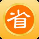 省钱王电话安卓版v8.3.9.40