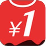 一元抢购安卓版v2.8.1