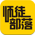 师徒部落安卓版v1.5.2