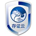 录音存证宝app苹果官方下载 v2.1.11215_cai