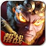 无双西游手游下载_无双西游iOS版下载V1.6.2_cai