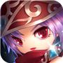 英雄兵团安卓版v1.4.0