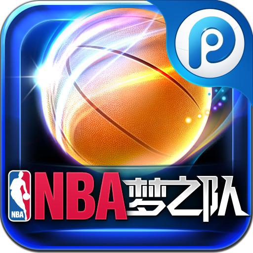 NBA梦之队iphone版v9.0.1