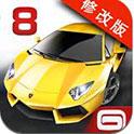 狂野飙车8无限金币安卓版v2.1.0
