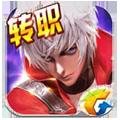 魔龙与勇士安卓版v1.12.9