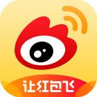 微博iPhone版v7.0.0