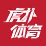 虎扑体育iPhone版v7.0.21
