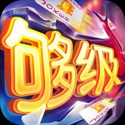 同城游够级安卓版V4.2.2
