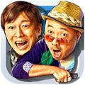 心花路放iOS版下载V1.1