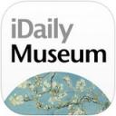 每日环球展览(iDaily Museum)iOS版V0.3