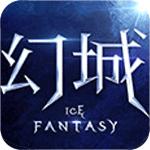 幻城iPhone版v1.1.40