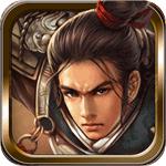 战国英雄官方下载V1.2.3