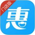 惠下单iPhone版v1.4.2