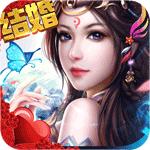 梦想仙侠2安卓版V7.3