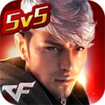 CFX安卓版V0.2.5