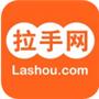拉手网团购iPhone版v7.37