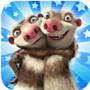 冰川时代:村庄iPhone版v3.5.4