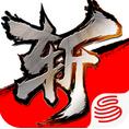 斩魂ios版游戏下载v1.32.0