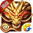 六龙争霸3D for iPhone5.1(热血国战)