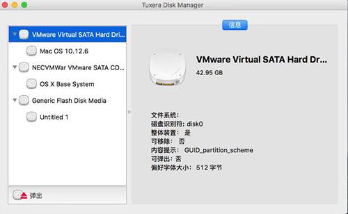 Tuxera NTFS for Mac图1