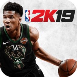 NBA 2K19苹果手游版 v1.03